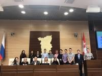 Экскурсия в Законодательное Собрание Пермского края