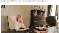 """Сквозные образовательные траектории» о школе """"Фотоника"""""""