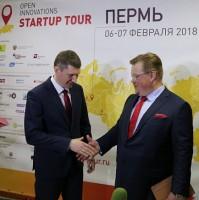 Open Innovations Startup Tour - 2018 в Перми